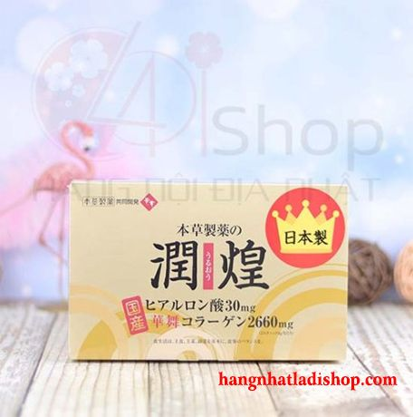Collagen sụn vi cá mập 2.660mg (Gold Premium Hanamai Collagen)
